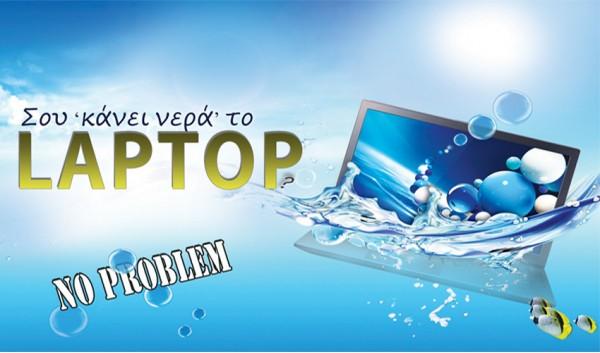 Laptop Repair Center