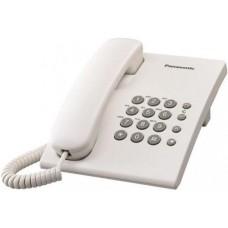 Ενσύρματο τηλέφωνο Panasonic για τηλεφωνικά κέντρα