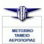 ΜΕΤΟΧΙΚΟ ΤΑΜΕΙΟ ΑΕΡΟΠΟΡΙΑΣ