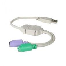 Καλώδιο αντάπτορας USB σε δύο PS2